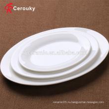 Оптовая обеденная тарелка ресторана отеля