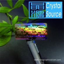 2d/3d  Hologram Sticker Printing