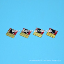 4 color reset chip for HP 711 permanent chip for hp 711 T120 T520 Plotter