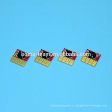 4 Цвет сброс чипов для HP 711 постоянный чип для HP 711 Т120 с t520 плоттер