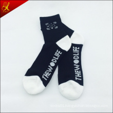 MID-Calf Basketball Men Coolmax Sock