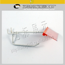 White Power Coated Pegboard Display Stand Rack Hooks
