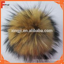 Естественный цвет натуральный мех, Помпон мех шары