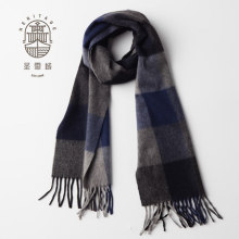 90% ull 10% Cashmere Scarf
