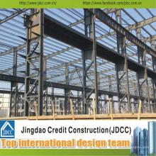 Gute Qualität Niedrige Kosten schwere Stahlkonstruktions-Werkstatt