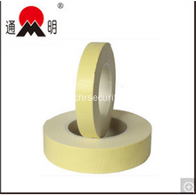 Adhesive Double-Side PE Foam Tape