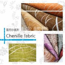 Tecido para sofá em tecido simples de fio tingido de chenille