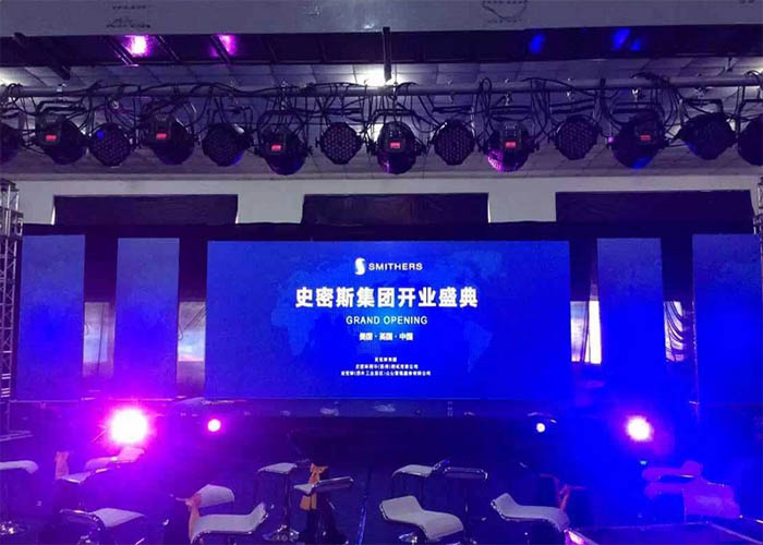 Indoor Stage LED Display