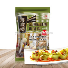 Edible Vegetable Oil seasoning for Malatang haidilao brand