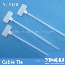 Нейлоновая кабельная стяжка для маркировки этикеток