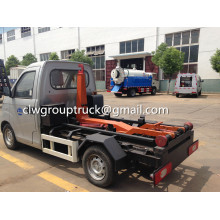 JAC Mini 2-3.5CBM Garbage Trucks For Sale