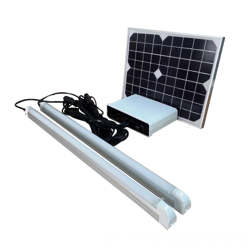 solar led light home system