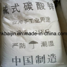 Industrial grade zinc carbonate 57% powder