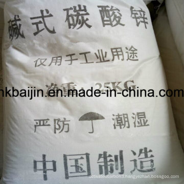 Industrial grade zinc carbonate 57% powder