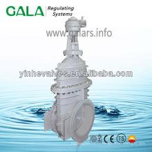 Металлический многожильный клапан NRS