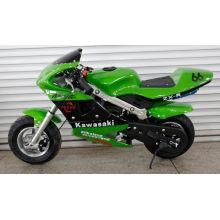 49cc Gas Motor Scooter OEM akzeptiert (et-pr204-2)