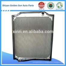 Алюминиевый радиатор грузового автомобиля AZ9120530508 для Sinotruk Golden Prince