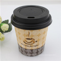 2016 New Design Insulated Single Wall Coffee Paper Cups