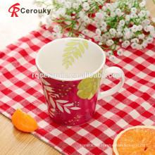 320ml capacity coffee mug with logo