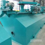 Reasonable Price Gold Mining Flotation Machine