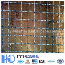 Mejor precio de alambre de malla de alambre de hierro