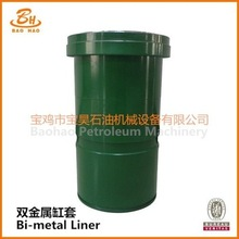 High Quality Bi-metal Liner for Drilling Pump
