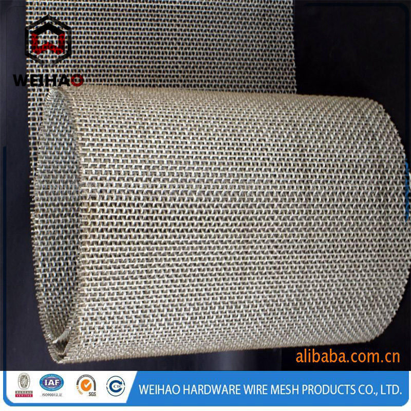 stainless steel wire mesh / metalwindow screen