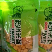 Granos de maíz dulce