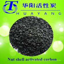 Carbón activado de la cáscara de la nuez de la venta de la planta de la fabricación