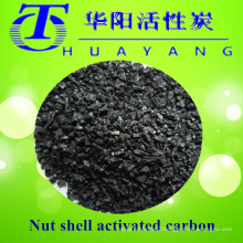 Activated carbon manufacturing plant sale nut shell powder active carbon