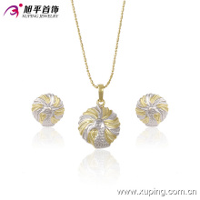63445 Xuping Fashion Jewelry Elegant beautiful gold plated Jewelry Set in Hot Sales
