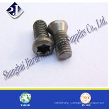 Углеродистая сталь или Нержавеющая сталь Т8 винт TORX
