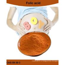 Высококачественный порошок фолиевой кислоты, способствует применению фолиевой кислоты для женщин