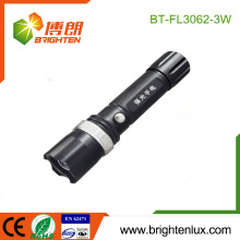Factory Wholesale Aluminum 1*18650 battery Operated Tactical High Power 3watt Cree led Multi-function Police Flashlight Torch