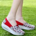New girls lovely lip print shake shoes