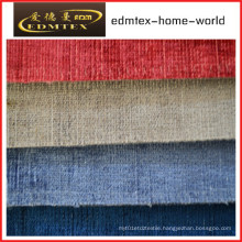 Plain Chenille Fabric for Sofa Packing in Rolls (EDM0197)