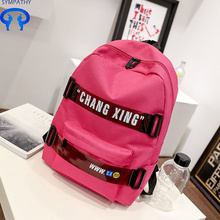 New style leisure women bag college style