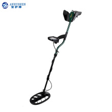 Treasure Metal Detector for Mining-GF2