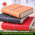 2015 kundengebundenes Anmerkungs-Buch