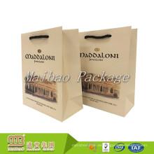 Diseño de moda Oem Custom Logo Impreso Jewelry Packaging Art Paper Gift Bags Free Samples