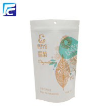 High Quality for Kraft Tea Bag Doy Pack White Kraft Custom Paper Bag export to Spain Importers