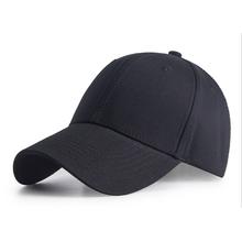 Cotton Twill  Solid colour Adult Plain Cap