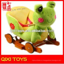 Подгонять логотип милый подарок плюшевые лягушка кресло-качалка с музыкой