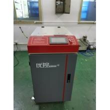 máquina de soldadura micro láser