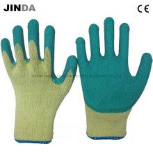 Перчатки рабочие рабочие защитные (LS011)