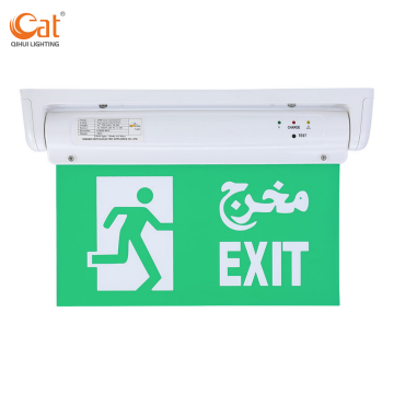 Fire Escape Sign With Battery Backup