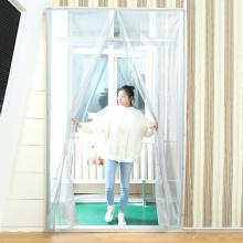Cortinas de puerta de malla blanca o negra