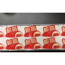 Verpackungsbox-Etiketten-Aufkleber-Design