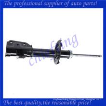 333496 48510-B4050 48510-B4080 48510-B4020 koni shock absorber for toyota rush