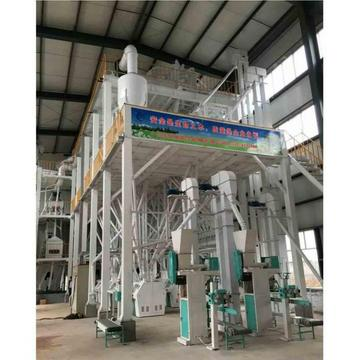 60-150ton / D Wheat Flour Milling Machine